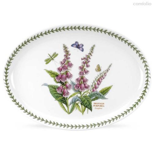 """Блюдо овальное Portmeirion """"Ботанический сад. Наперстянка"""" 33см - Portmeirion"""