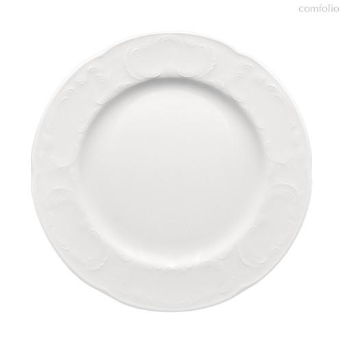 Тарелка круглая плоская 30 см, с бортом, Mozart - Bauscher