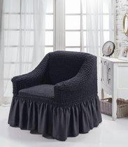 """Чехол для кресла """"BULSAN"""", цвет темно-серый - Bulsan"""