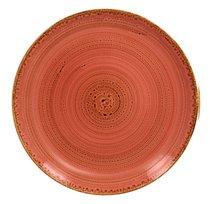 Тарелка плоская 24 см - RAK Porcelain