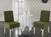 "Чехлы на стулья ""KARNA"" MILANO 1/2, цвет зеленый - Bilge Tekstil"