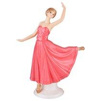 Статуэтка Балерина 10x7x16,5 см
