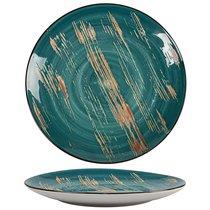 Тарелка мелкая 23,5см серия Texture фарфор PL Proff Cuisine - P.L. Proff Cuisine