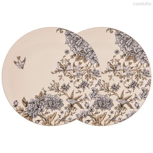Набор Из 2 Тарелок Закусочных Lefard Royal Garden 23 см - Shanshui Porcelain